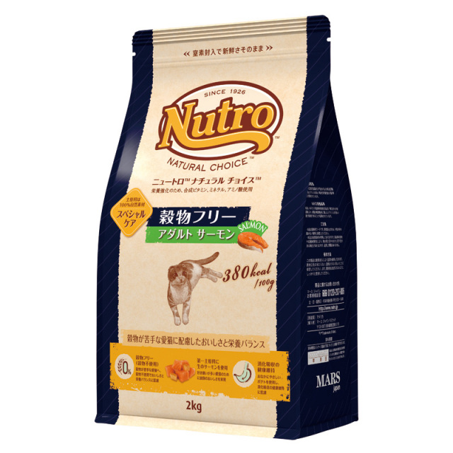 Nutro ナチュラルチョイス 穀物フリー猫 アダルトサーモン2kg 成猫用 キャットフード ニュートロ (1歳以上)