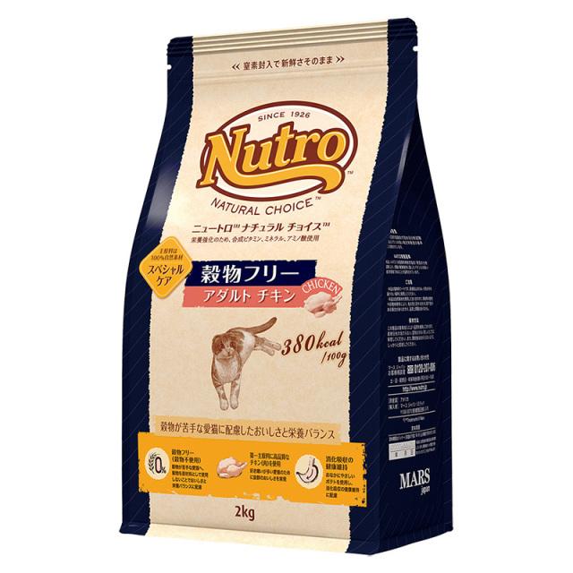 Nutro ナチュラルチョイス 穀物フリー猫 アダルトチキン2kg 成猫用 キャットフード ニュートロ (1歳以上)