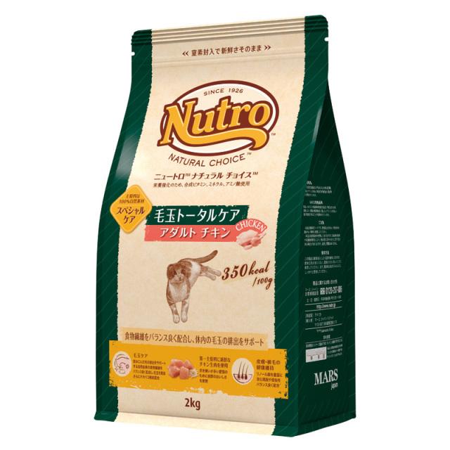 Nutro ナチュラルチョイス 毛玉トータルケア アダルトチキン2kg 成猫用 キャットフード ニュートロ (1歳以上)