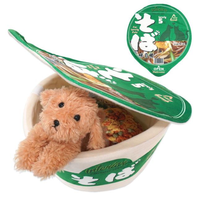 ペットベッド カップ麺 犬猫・小動物用 ペットハウス 緑のそば 秋冬用 おもしろ インスタ映え T&S