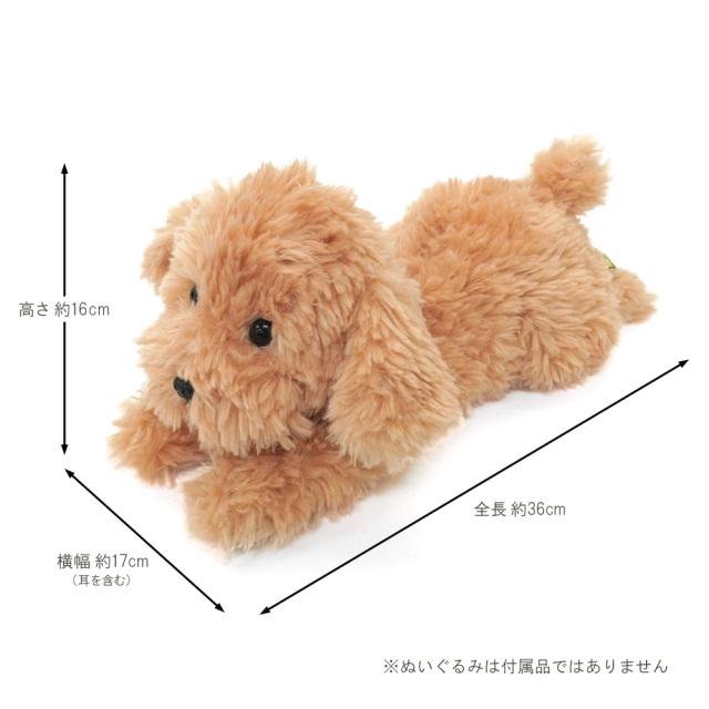 ペットベッド 犬猫・小動物用 ペットハウス おもしろ インスタ映え T&S サイズ比較用わんちゃんぬいぐるみの実寸