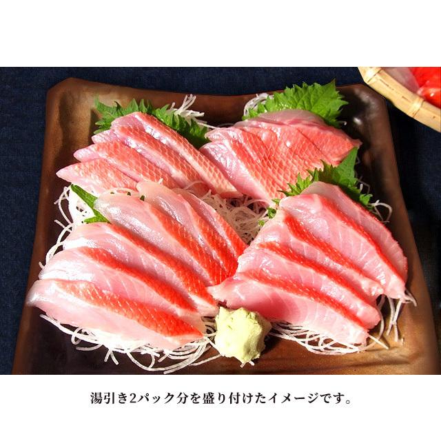 静岡県伊豆下田産 最高級地金目鯛の湯引き 刺身用