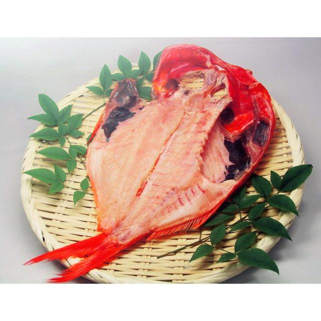 静岡県伊豆下田産 最高級地金目鯛の一夜干し