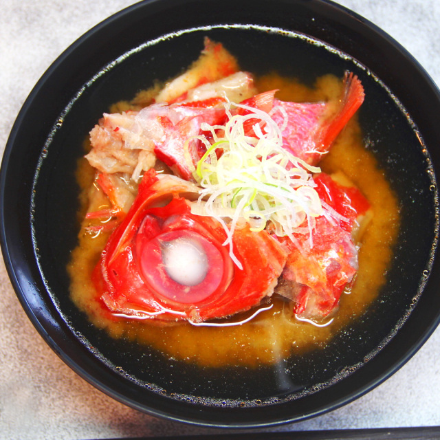 静岡県伊豆下田産 金目鯛のアラ汁 調理・盛り付け例