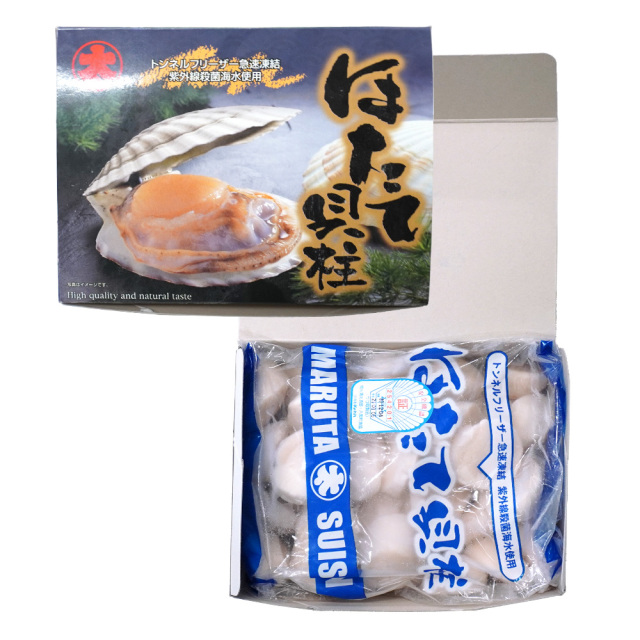 ほたて貝柱刺身用 1㎏(約36~40粒) お取り寄せ通販 北海道オホーツク海産 丸太水産