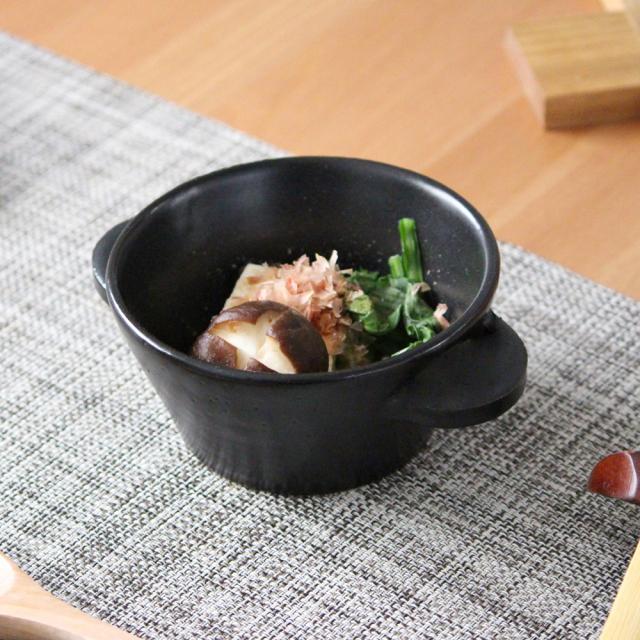 萬古焼 小鉢 ホワイト &NE(アンドエヌイー) NMT-077/WH