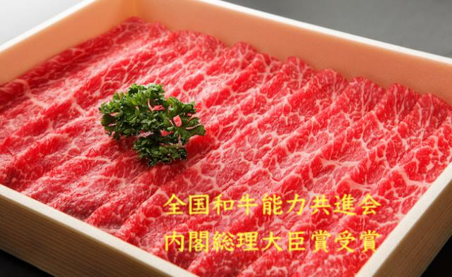 おおいた和牛A4ランク以上モモスライス(すき焼き・しゃぶしゃぶ用) 500g