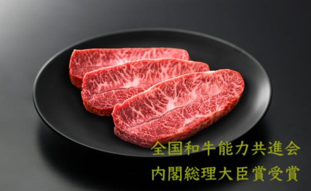 ミスジステーキ 400g(100g×4枚)