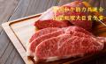 豊後牛A4ランク以上リブロースステーキ 1kg(250g×4枚)