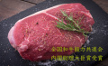 1ポンドステーキ 約450g