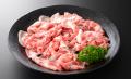 大分県産豚切り落とし 3kg