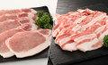 大分県産豚ロース バラ 生姜焼き用 2kg(各500g×2パック)