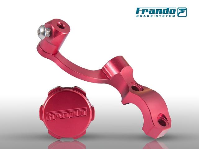 FRANDO 7NBマスターシリンダー用 キャップ&ホルダー レッド