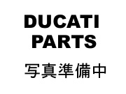 DUCATI PARTS 写真準備中
