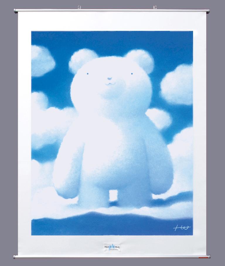 【タペストリー(90cm)】 空からのおくりもの