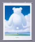 【タペストリー(60cm)】 空に届きそうなぼくの友達
