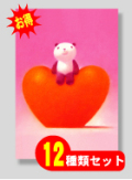 【NEW】ポストカード 全12種類セット