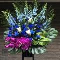 スタンド花1段 バラ 開店祝い 楽屋花 公演祝 紫 緑 青