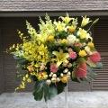 スタンド花1段 バラ ユリ 開店祝い 楽屋花 公演祝 黄色 オレンジ