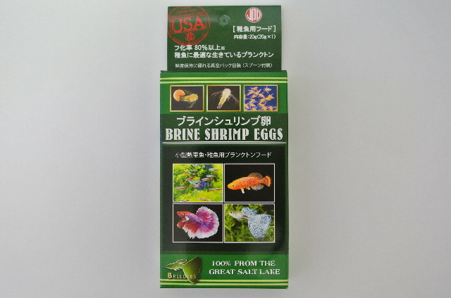 日本動物薬品 ブラインシュリンプエッグス・卵(20g)