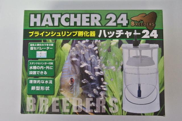 日本動物薬品 ブラインシュリンプ孵化器 ハッチャー24