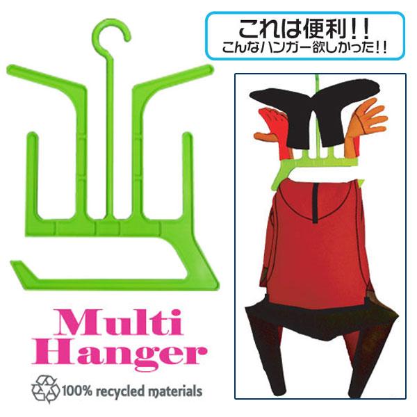13fw-multihunger