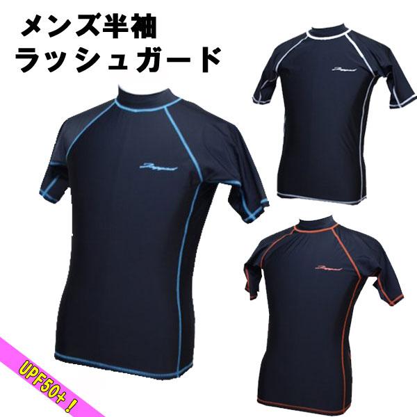 【セール】男性用ラッシュガード 半袖 UPF50+ JA-49112/男性用 スウィムウェア ラッシュガード メンズ 水着