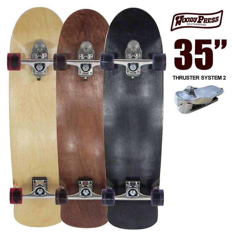 ウッディプレス スケートボード WOODY PRESS WOODY35インチ/ SK8 サーフスケート