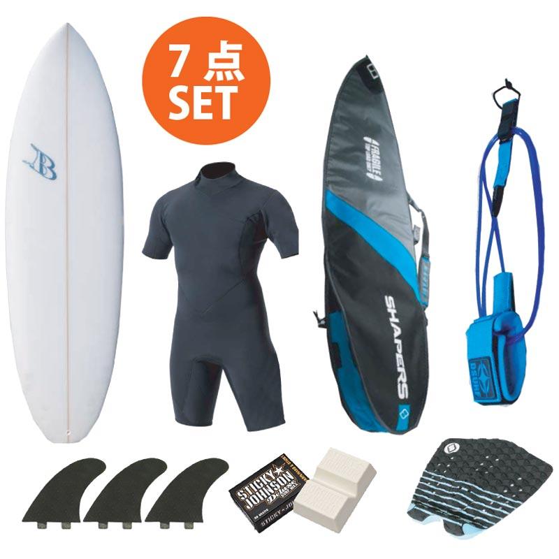 【送料無料】ショートボード おまかせフルセットB Blue Surfboard SDJ