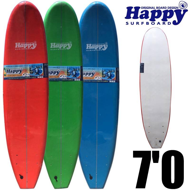 ソフトサーフボード 初心者 子供用 サーフボード ハッピーソフトボード 7'0 HAPPY SOFT SURFBOARD