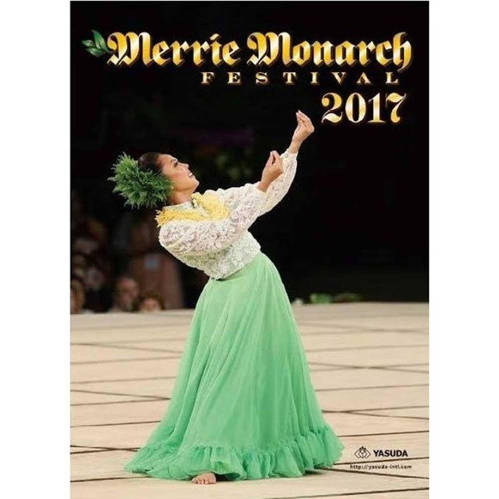 2017 Merrie Monarch DVD メリーモナークDVD 日本語版 3枚組