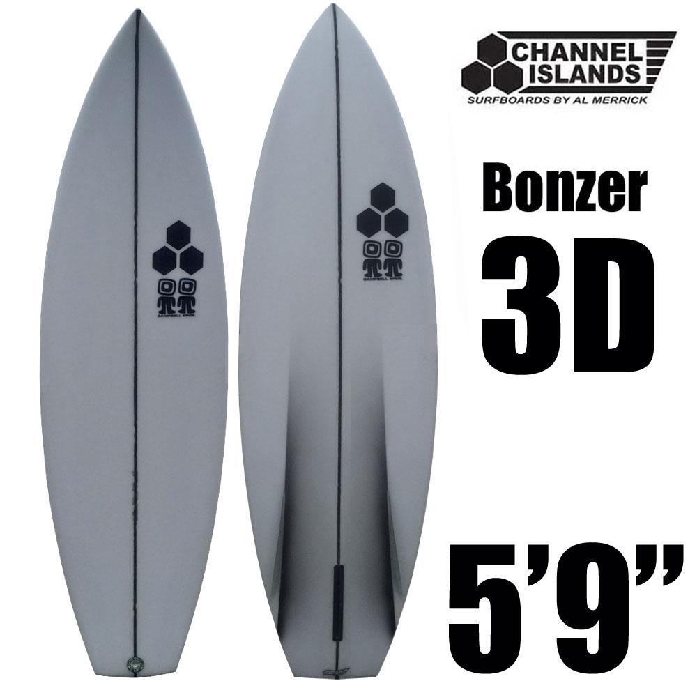 【送料無料】サーフボード CHANNEL ISLANDS チャンネルアイランズ Bonzer 3D 5'9/ボンザー スリーディー ショートボード