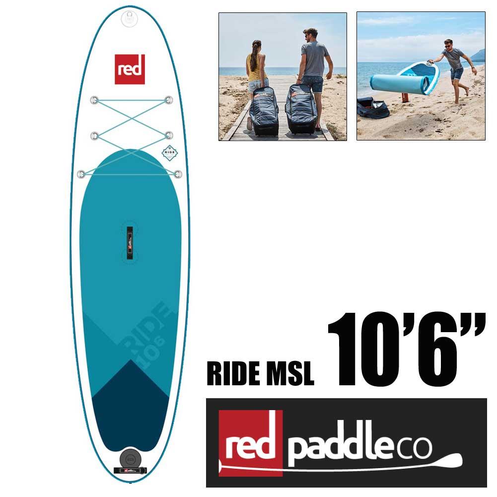 スタンドアップパドルボード red paddle co 10'6  RIDE MSL