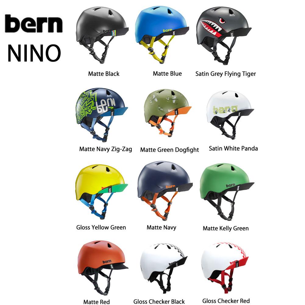 bern nino kids用 バーン ヘルメット KIDS NINO ニーノALL SEASONモデル 子供用 カラー12色