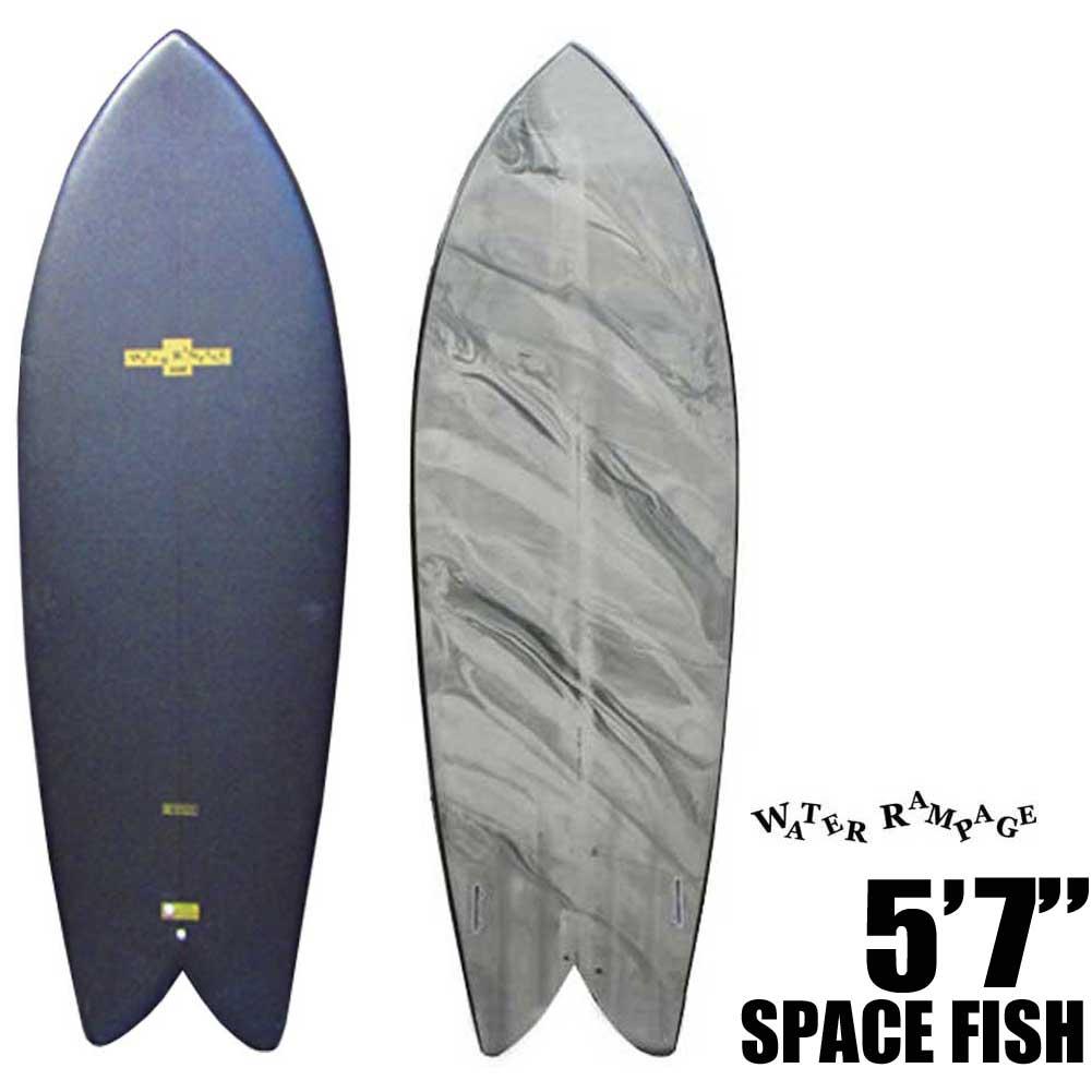 ソフトボード ウォーターランページ スペースフィッシュ 5'7 SPACE FISH MSF-57 SUPER TWIN hard bottom