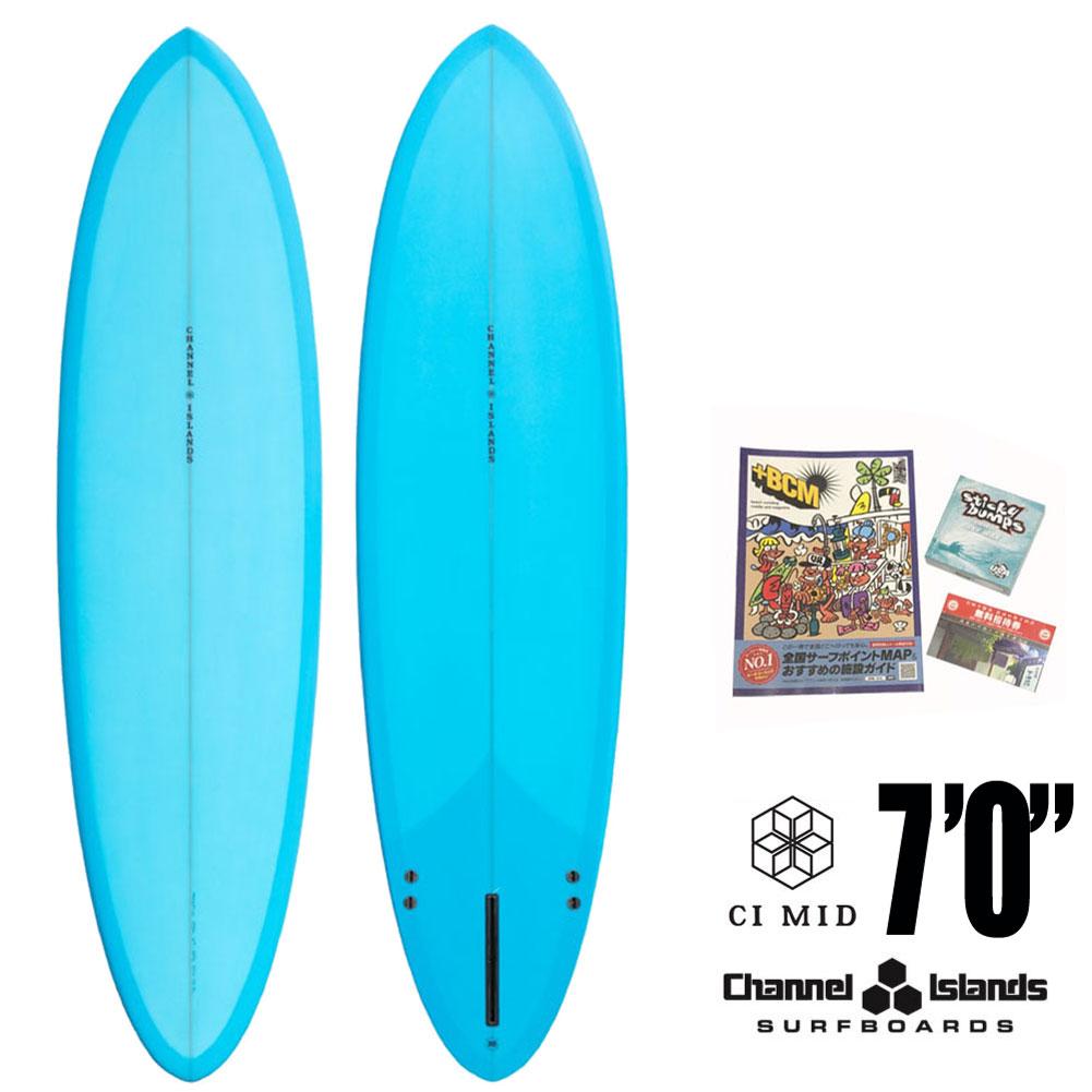 ChannelIslands Almerrick SurfBoards The CI Mid Model