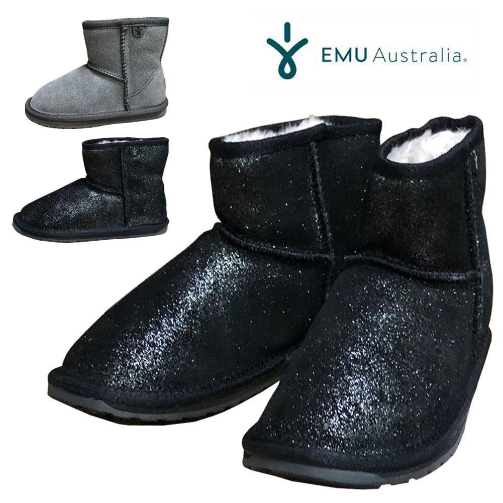 EMU エミューキッズ シープスキンブーツ WALLABY MINI METALIC