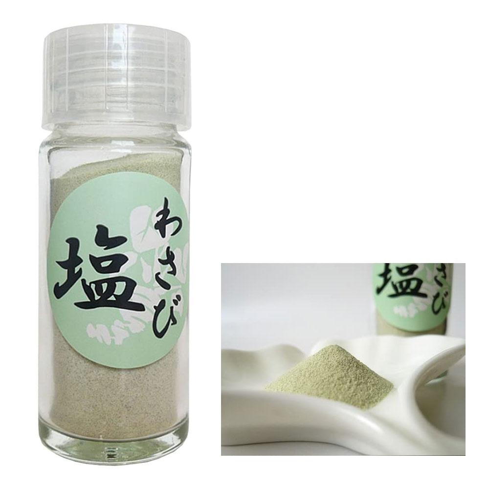 わさび塩 33g 調味料 塩 山葵 ワサビ