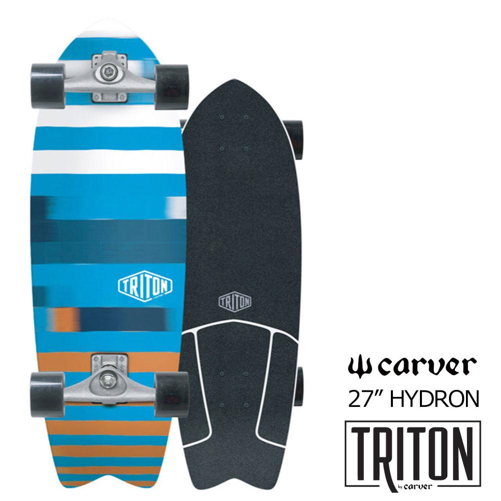 子供用スケートボード コンプリート カーバースケートボードトリトン ハイドロン 27インチ CARVER SKATEBOARDS TRITON HYDRON SURF TRUCK