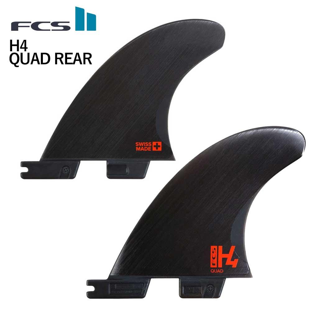 エフシーエスツーフィン FCS2 H4 QUAD REAR クアッド リア フィン 2枚1セット