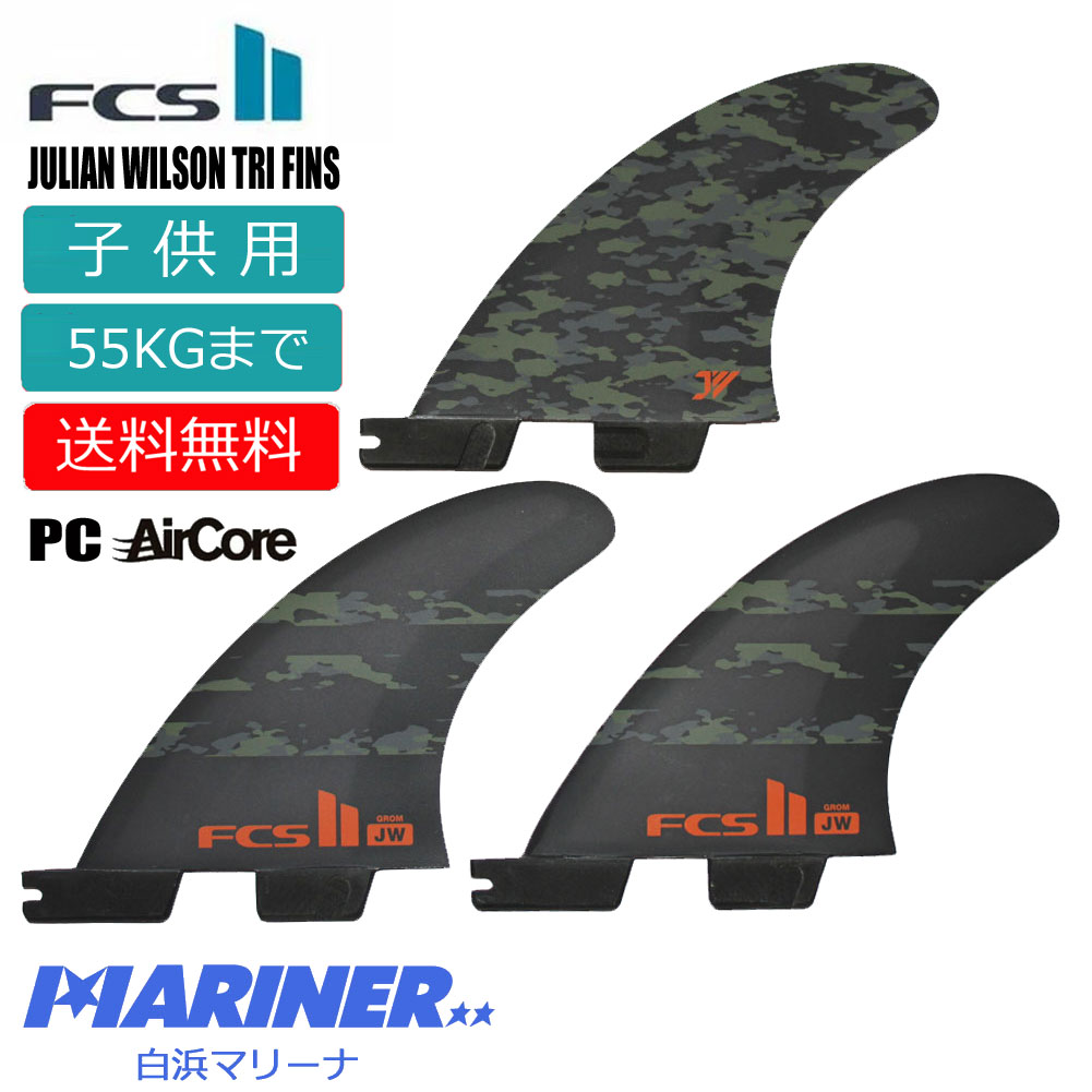 FCS2 FIN JW Julian Wilson PC +Air Core TRYFIN GROM