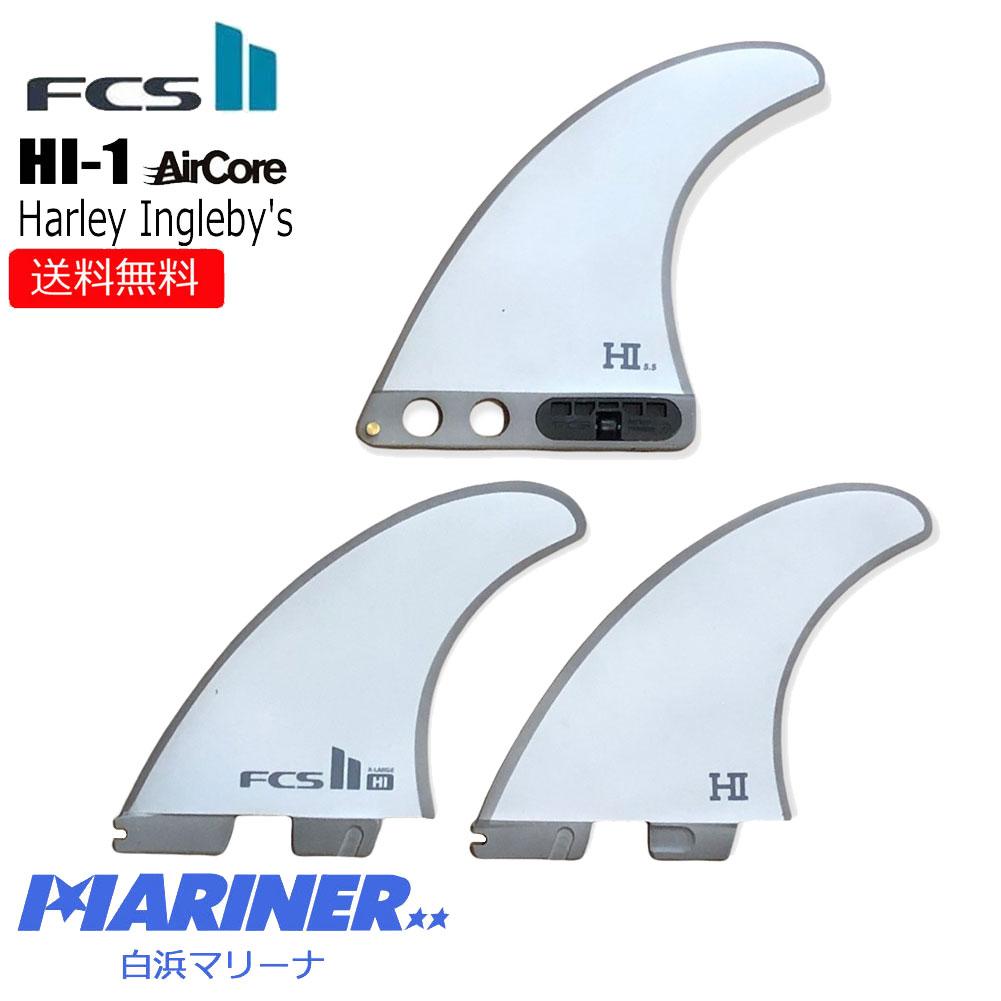 FCS II HARLEY LONGBOARD TRI FINS