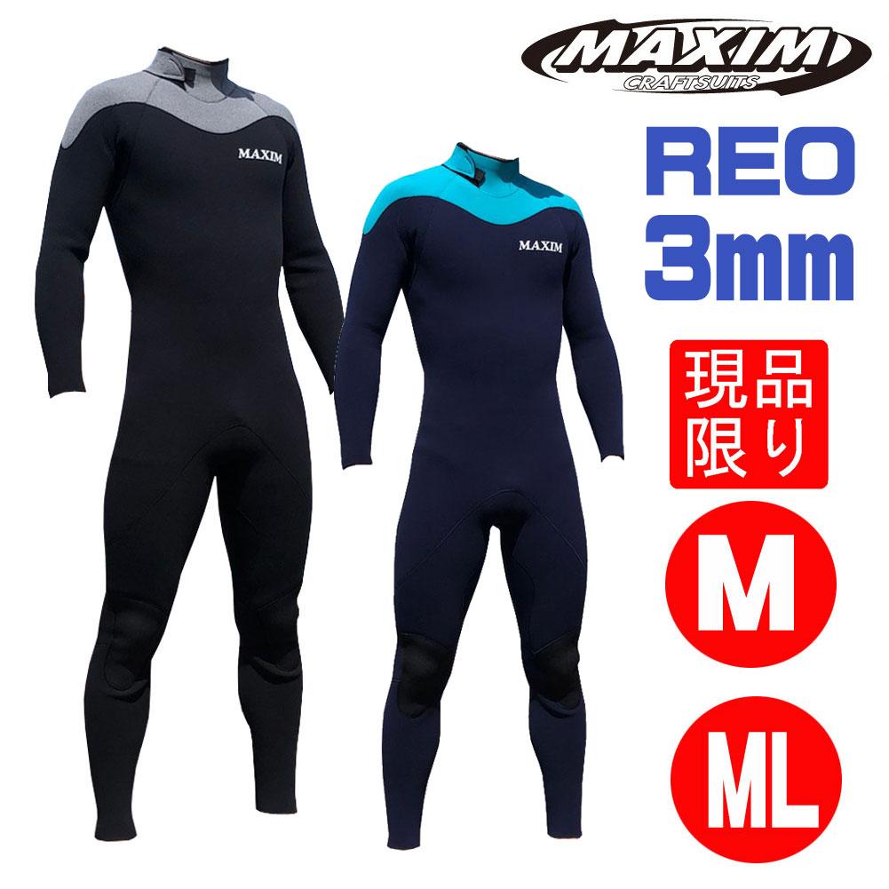 MAXIM マキシム メンズウェットスーツ 3mmALL フルスーツ REO ノーマルジップ