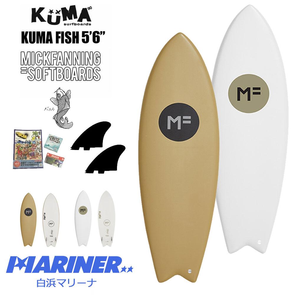 【リーシュコードプレゼント】 ミックファニング ソフトボード サーフボード KUMAFISH 5'6 SOY クマフィッシュ FCS2 MICK FANNING SOFTBOARD 2021年モデル F21-MF-KUS-506 MF soft boards 日本正規品