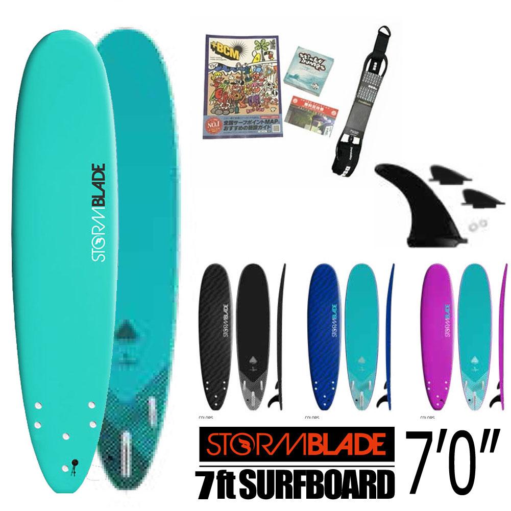 ストームブレード 7'0 ソフトサーフボード サーフィン STORM BLADE 7ft SURFBOARD
