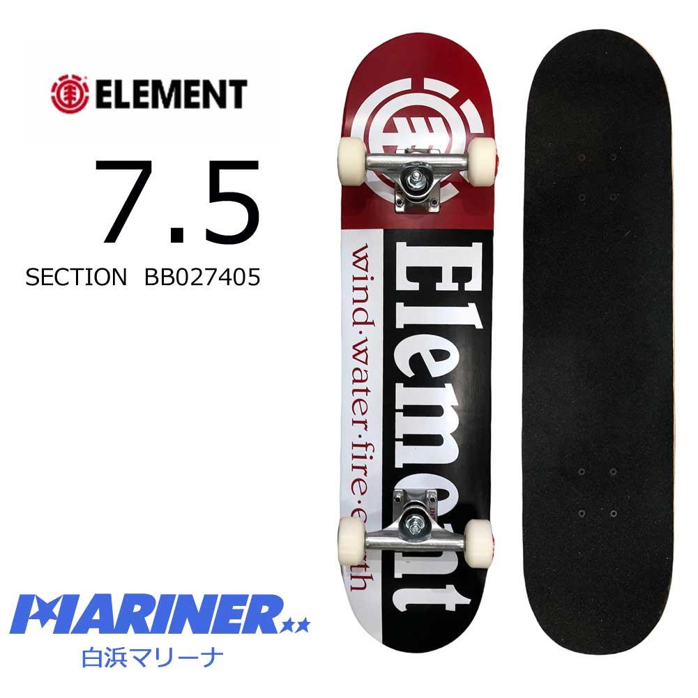スケートボード エレメント セクション コンプリートデッキサイズ 7.5