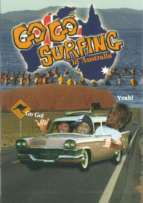 gogosurfing