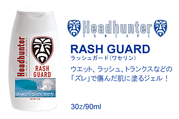 09hed-rashguard1