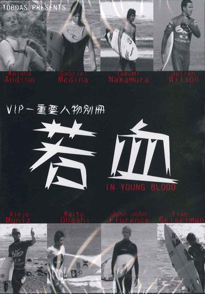 12fw-dvd-vip