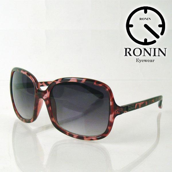 12ss-ronin-qutie